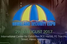 2017年国际国防军警设备展正式开展