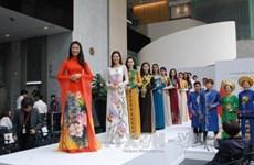 奥黛系列亮相韩国 展现越南民族服装魅力
