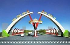 越韩两国企业合作兴建的中纤板生产厂在平福省落成