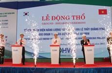 韩国Dohwa集团投入5500万美元建设可再生能源项目群
