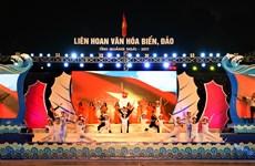 2017年广义省海洋海岛文化周开幕式在广义省举行
