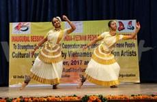 第九届越南-印度人民友好联欢会拉开序幕