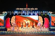2017年广义省海洋岛屿文化周落下帷幕