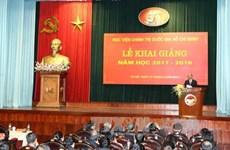 越南政府总理阮春福出席胡志明国家政治学院开学典礼