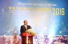 越南政府总理将参加2017年越南信息通信技术高级论坛