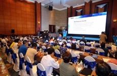 2017年 APEC会议:提高中小型企业竞争力和创新力