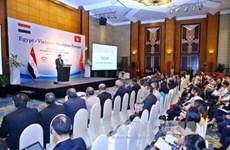 越南埃及企业论坛扩大越南与埃及的合作力度