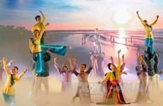 """题为""""美丽祖国""""的联谊晚会在胡志明市举行"""