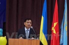 乌克兰基辅市越南语班正式开班