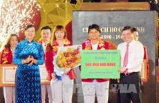 河内和胡志明市表彰在第29届东运会取得优异成绩的教练员和运动员