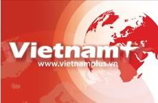 印尼驻越大使馆举行印尼国庆72周年招待会