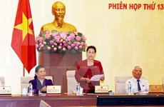 越南第十四届国会常委会第十四次会议9月11日开幕