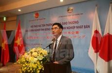 越南同奈省与日本加强经贸合作 促进互利共赢