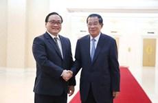 越柬关系50周年:越柬两国首都深化双边合作关系