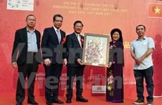 越中文化交流绘画展在中国举行