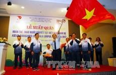 2017年东盟残疾人运动会越南体育代表团出征仪式在胡志明市举行