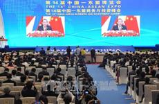 张和平副总理:越南一向重视并支持东盟与中国的合作