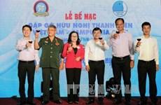 2017年越柬青年友好会见活动落下帷幕