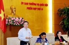 国会常委会第十四次会议:需对公共债务实现统一管理
