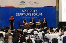 APEC创业论坛发表关于推动创业的联合声明
