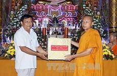 西南部地区事务指导委员会组团祝贺高棉族报孝节