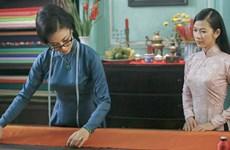 越南电影《西贡三姐》亮相第22届釜山电影节