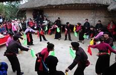 首届全国瑶族文化节将在宣光省举行