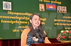 越南妇女联合会代表团会见柬埔寨参议院主席兼人民党副主席赛宗