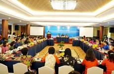 越老柬三国妇女共建友谊之桥 为实现可持续发展目标做出贡献
