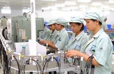 今年前8月胡志明市引进外资达32.3亿美元