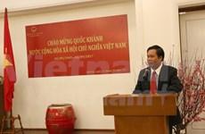 越南驻印尼大使馆举行越南国庆72周年纪念活动