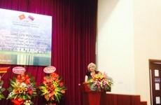 越南与亚美尼亚建交25周年纪念活在河内举行
