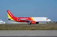 越捷航空跻身越南股市最佳公司之一