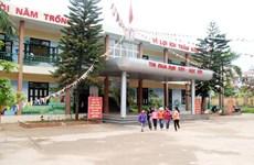 韩国友利银行(越南)协助越南北江省改善学校基础设施