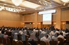 日本神奈川县加大对越南投资促进工作力度