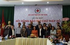 越南红十字会活动保护委员会正式亮相