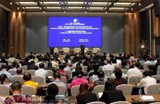 东盟—中国东部增长区贸易投资研讨会在广西南宁举办