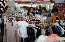 第十七届越南国际纺织及服装面辅料展即将举行