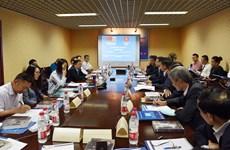 越中投资促进会在北京举行