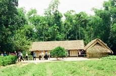 将乂安省建设成为越南北中部地区的旅游中心