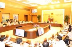 越南第十四届国会第四次会议预计历时23天