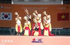 越南人文化节精彩亮相韩国大田市