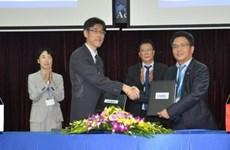 越日签署关于卫星数据交换的合作协议