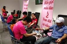 第14次东南亚红十字会与红新月会领导人会议召开