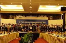 APEC各经济体代表分享防灾减灾经验