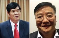 越共中央书记处对2名官员给予处分