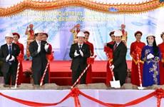 越南永福省升龙工业区项目动工兴建