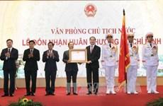 越南国家主席陈大光出席国家主席办公厅重新成立25周年纪念典礼