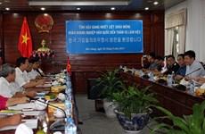 后江省与韩国企业加强高科技农业领域的合作