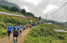 2017年越南山地马拉松比赛吸引2200名选手参赛